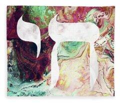 Bohemian Chai- Art By Linda Woods Fleece Blanket