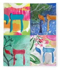 Chai Collage- Contemporary Jewish Art By Linda Woods Fleece Blanket
