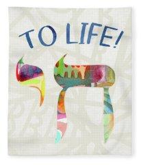 Chai To Life- Art By Linda Woods Fleece Blanket