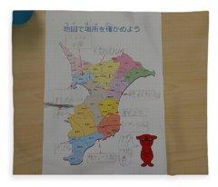 Chiba Prefecture Fleece Blanket