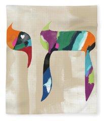 Colorful Painting Chai- Art By Linda Woods Fleece Blanket