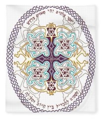Genesis 1 14 Fleece Blanket