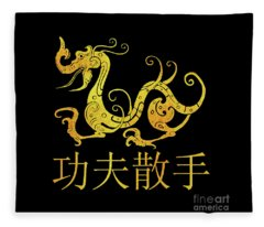 Gold Copper Dragon Kung Fu San Soo On Black Fleece Blanket