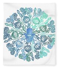 Hamsa Mandala 1- Art By Linda Woods Fleece Blanket