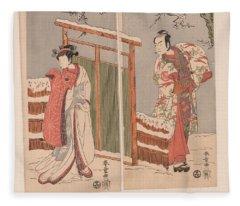It Is Something More Than Others' S Pencils. , Gokawa Shosho, 1770 B Fleece Blanket