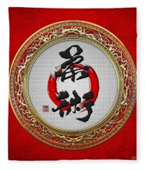 Japanese Kanji Calligraphy - Jujutsu Fleece Blanket
