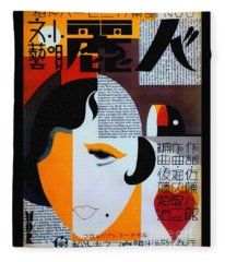 Japanese Music Cover 1930s Fleece Blanket