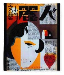 Japanese Music Cover 1930s Fleece Blanket