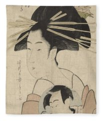 Let 's Talk About It, T To T, Tsukiyasu, Sorry, Nocturne, 1795 - 1800 Fleece Blanket