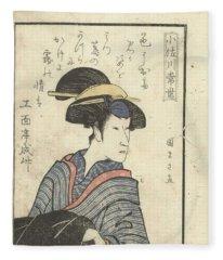 Liefdesgedicht Voor Osagawa Tsuneyo, Utagawa Kunimasa, 1799 Fleece Blanket