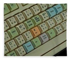 Love Puzzle Keyboard Fleece Blanket
