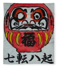 Nana Korobi Ya Oki Fleece Blanket