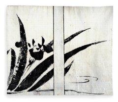 Roys Collection 2 Fleece Blanket
