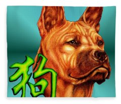 Year Of The Dog Fleece Blanket