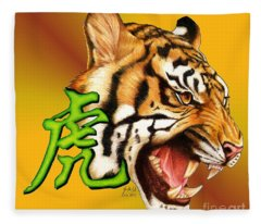 Year Of The Tiger Fleece Blanket