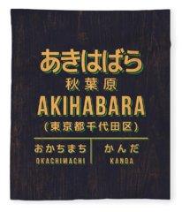 Retro Vintage Japan Train Station Sign - Akihabara Black Fleece Blanket