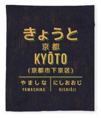 Retro Vintage Japan Train Station Sign - Kyoto Black Fleece Blanket