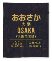 Retro Vintage Japan Train Station Sign - Osaka Black Fleece Blanket