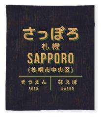 Retro Vintage Japan Train Station Sign - Sapporo Black Fleece Blanket