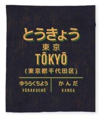 Retro Vintage Japan Train Station Sign - Tokyo Black Fleece Blanket