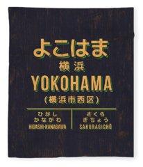 Retro Vintage Japan Train Station Sign - Yokohama Black Fleece Blanket
