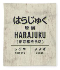 Retro Vintage Japan Train Station Sign - Harajuku Cream Fleece Blanket