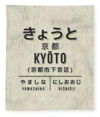Retro Vintage Japan Train Station Sign - Kyoto Cream Fleece Blanket