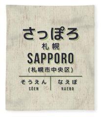 Retro Vintage Japan Train Station Sign - Sapporo Cream Fleece Blanket