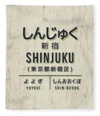 Retro Vintage Japan Train Station Sign - Shinjuku Cream Fleece Blanket