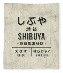 Retro Vintage Japan Train Station Sign - Shibuya Cream Fleece Blanket