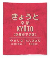 Retro Vintage Japan Train Station Sign - Kyoto Red Fleece Blanket