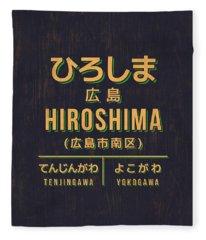 Retro Vintage Japan Train Station Sign - Hiroshima Black Fleece Blanket