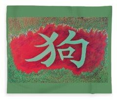 Dog Chinese Animal Fleece Blanket