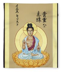 Japanese Christ, The Pearl Of Great Price - Rlpgp Fleece Blanket