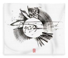 My Soul. White. Calligraphic Abstract Fleece Blanket