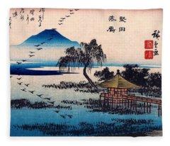 Oumihakkei - Katata, Returning Geese Fleece Blanket
