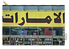 Carry-all Pouch featuring the photograph Abu Dhabi Shopfront by Steven Richman