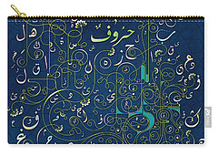 Arabic Alphabet Sprouts Carry-all Pouch