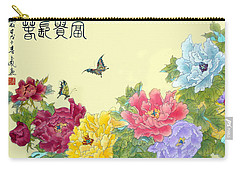 Carry-all Pouch featuring the photograph Auspicious Spring by Yufeng Wang