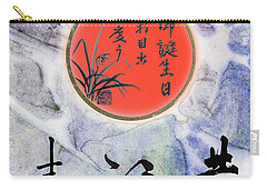 Birthday Wishes Doublehappiness Fortune Longevity Carry-all Pouch