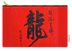 Carry-all Pouch featuring the painting Dragon In Chinese Calligraphy by Yufeng Wang
