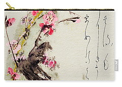 Haiga My Spring Too Is An Ecstasy Carry-all Pouch