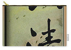 Japanese Principles Of Art Tea Ceremony Carry-all Pouch