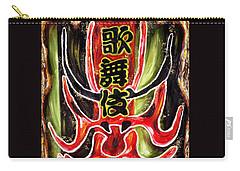 Kabuki Two Carry-all Pouch by Hiroko Sakai