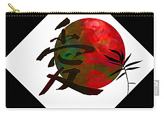 Kanji Love With Green Carry-all Pouch by Nola Lee Kelsey