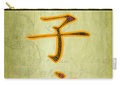 Leo Carry-all Pouch by Paulette B Wright