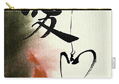 Love Brush Calligraphy With Heart Carry-all Pouch