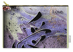 Love Ink Brush Calligraphy Carry-all Pouch