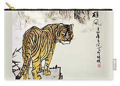 Carry-all Pouch featuring the painting Tiger by Yufeng Wang