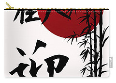 Welcome In Kanji Script Carry-all Pouch by Nola Lee Kelsey